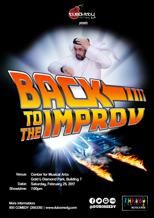 Event Flier - Back to the Improv